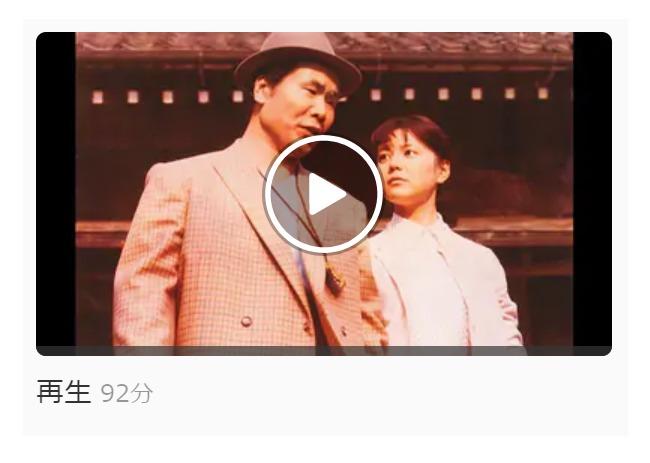 映画「男はつらいよ 奮闘篇(第7作)」の動画