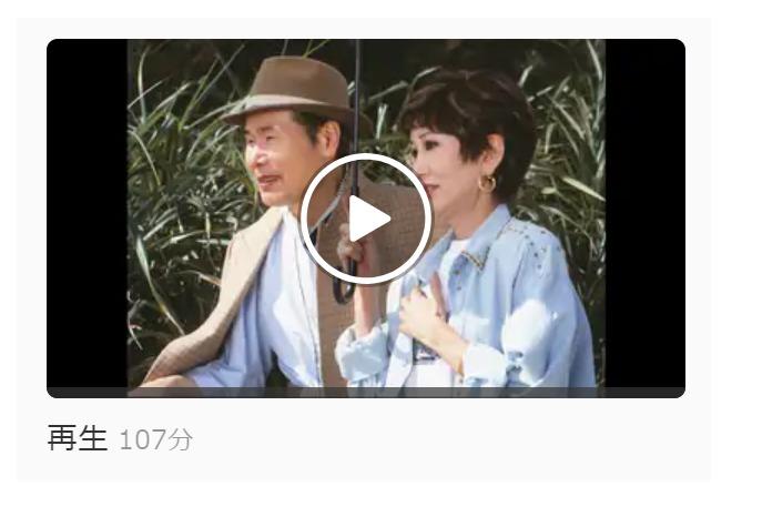 映画「男はつらいよ 寅次郎紅の花(第48作)」の動画