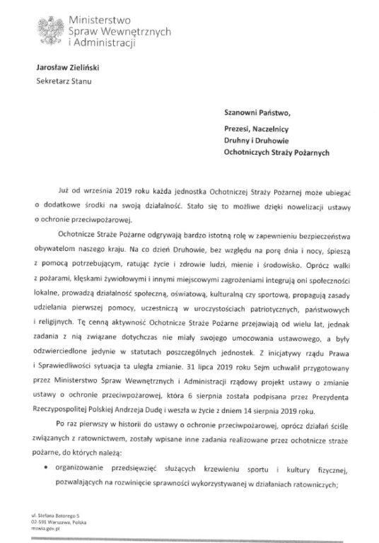 Obrazek posiada pusty atrybut alt; plik onazwie Komenda-Wojewódzka-Państwowej-Straży-Pożarnej-w-Toruniu-14429.jpg