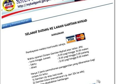 Ganti MyKad Online