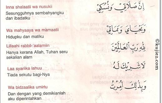 Kesilapan Doa Iftitah