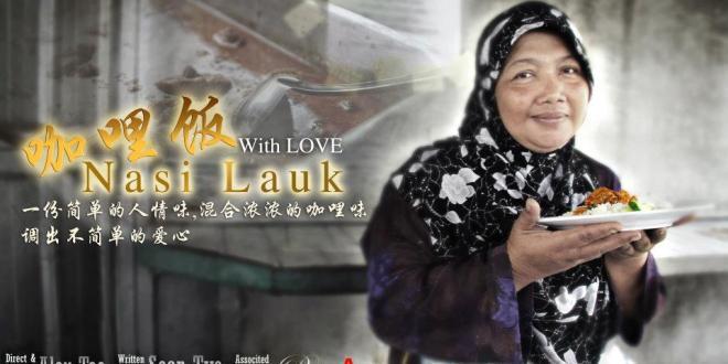 Nasi Lauk Sebungkus Kasih Sayang
