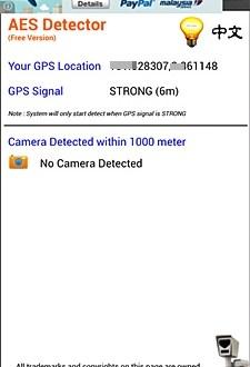 AES Detector Untuk Mengesan Kamera AES