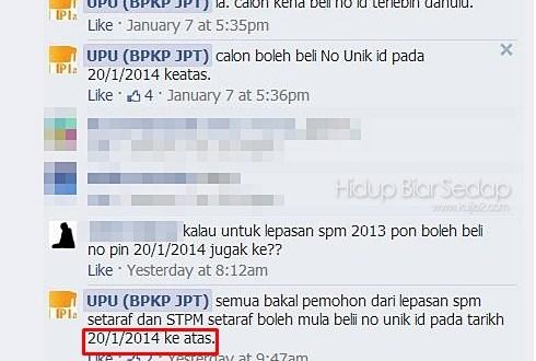 Tarikh Beli Nombor Unik ID UPU – Nombor Pin BSN  2014