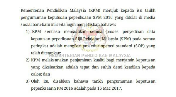 Tarikh Umum Keputusan  SPM 2016