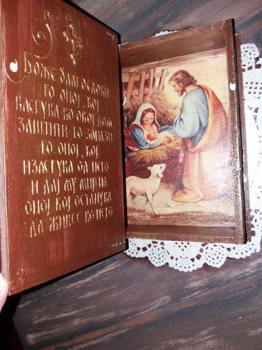 "Kutija Knjiga : ""DUHOVNO BOGATSTVO """