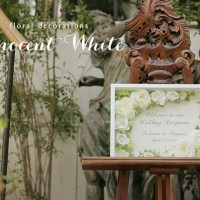 会場装花 Innocent White