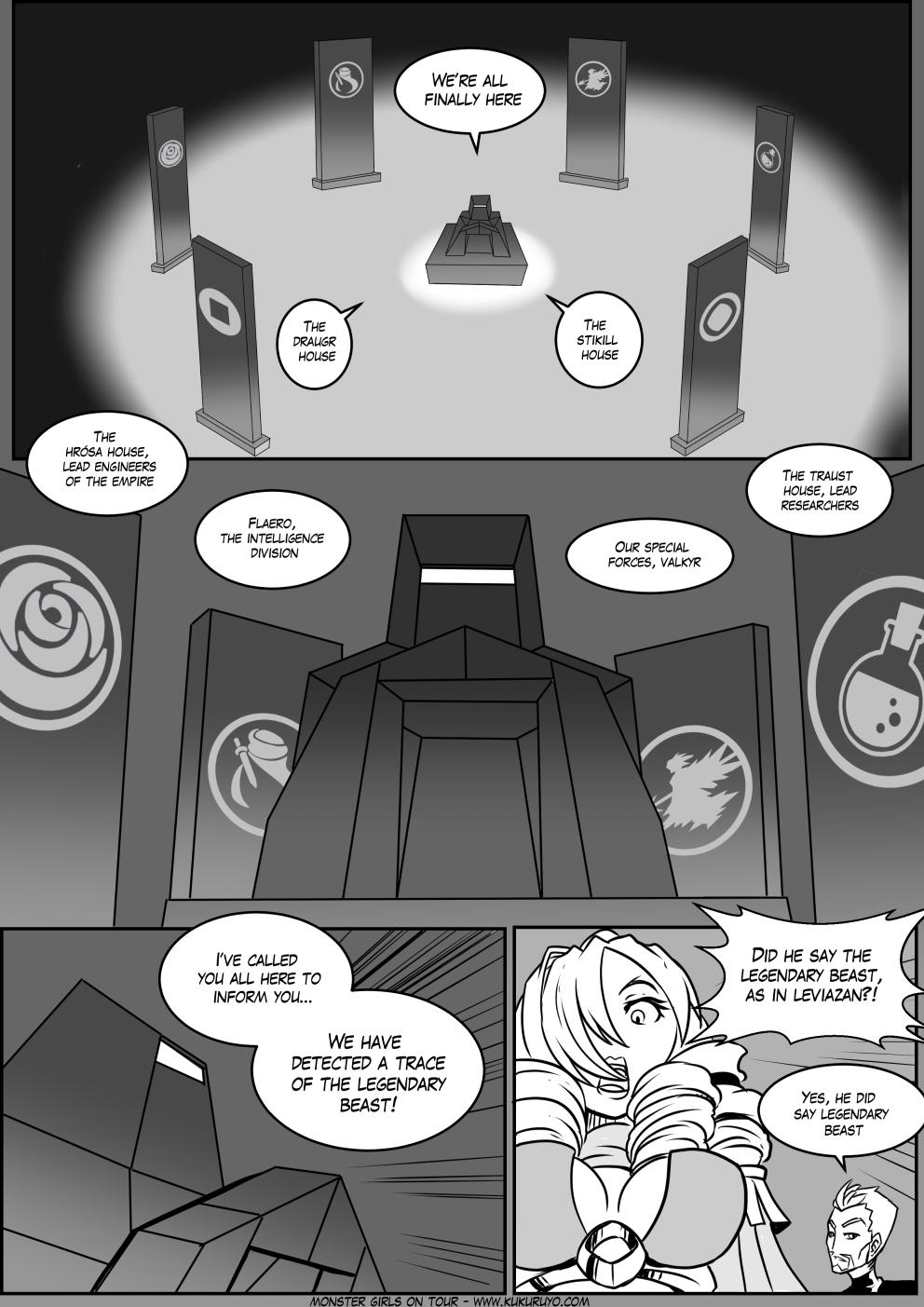 96. Neon Genesis Empire