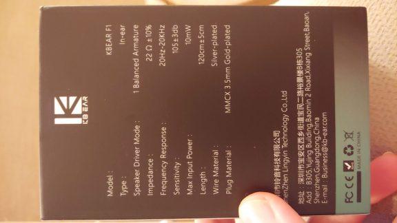 AK Audio Store KBearF1 İncelemesi