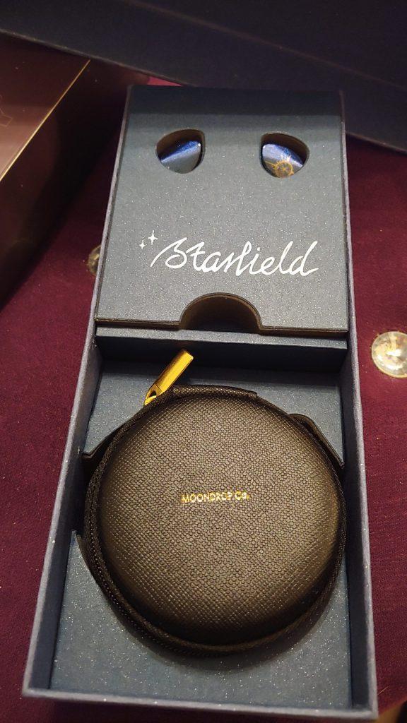 starfieldunbox