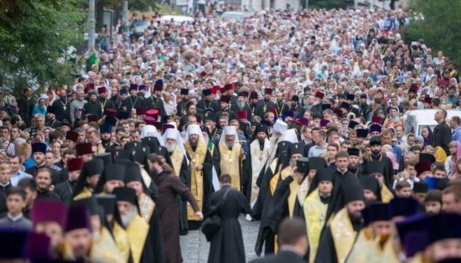 Крестный ход. 1030-летие Крещения Руси