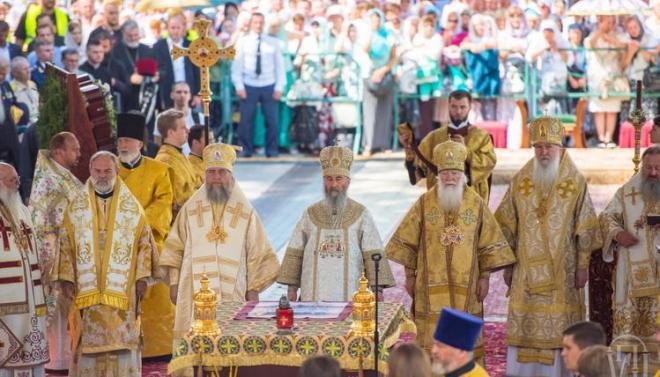 Епископы УПЦ