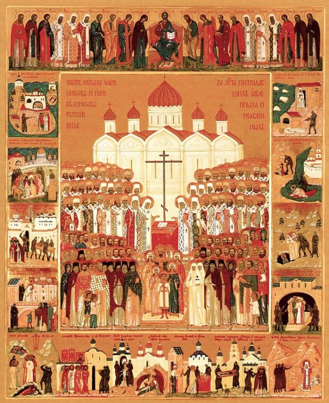 Собор Новомучеников и исповедников. Икона
