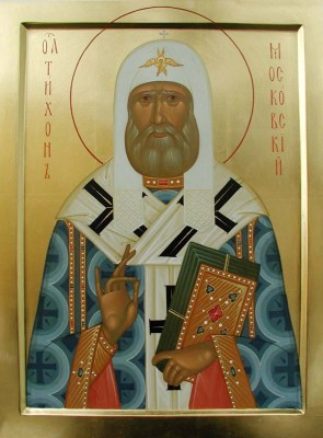 Патриарх Тихон (Беллавин). Икона