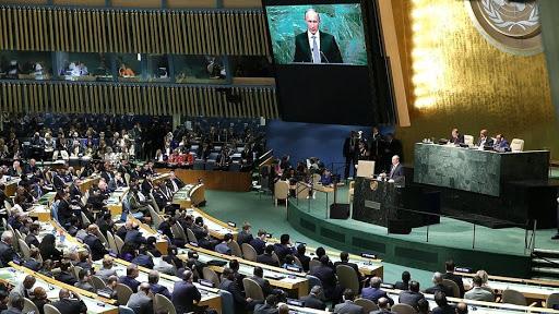 70 сессия ООН
