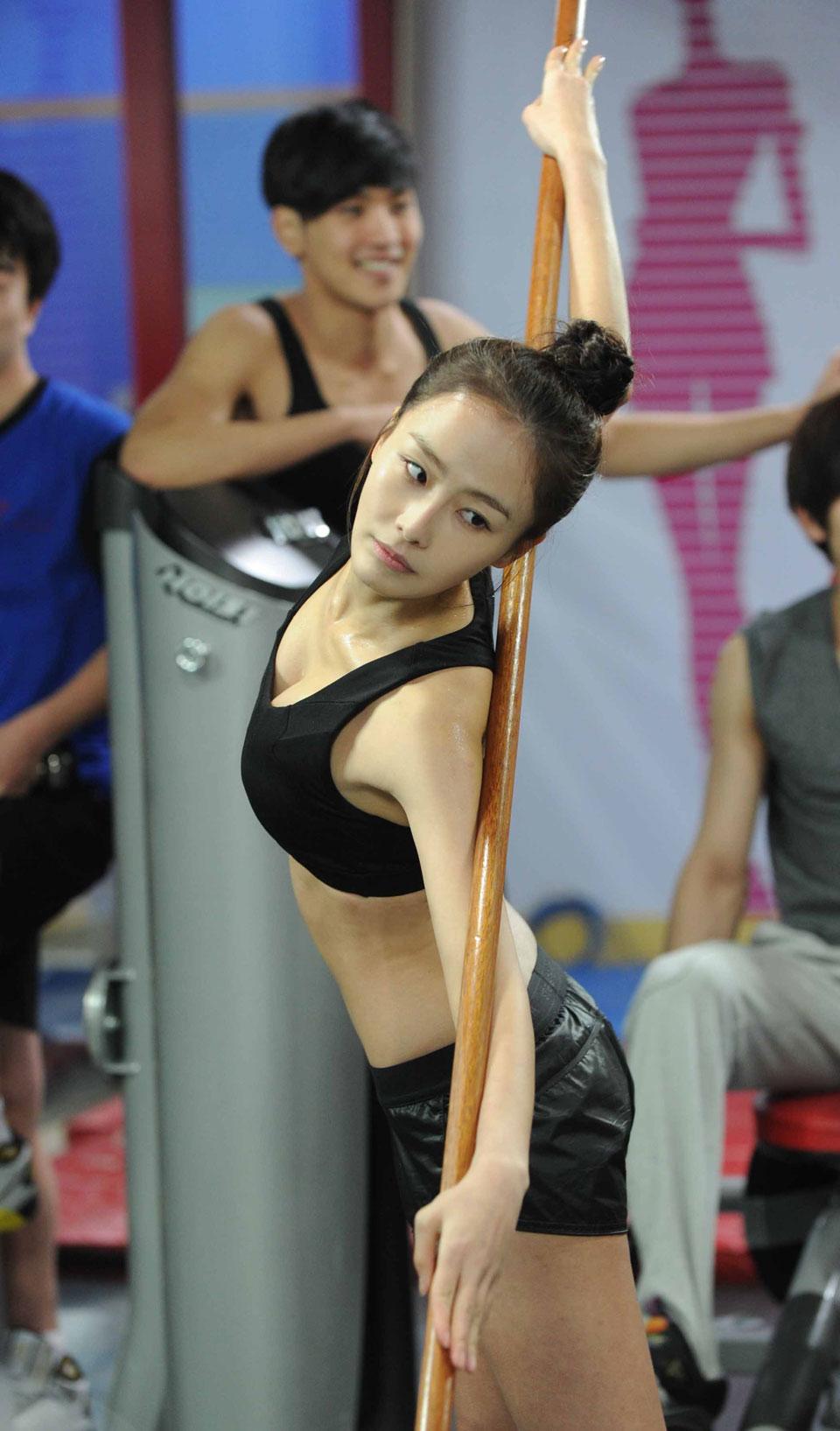 Hong Soo Hyun Sexy
