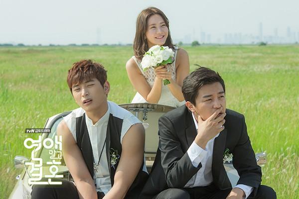 Marriage not dating korean drama reviews