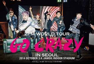 2pm world tour 2014