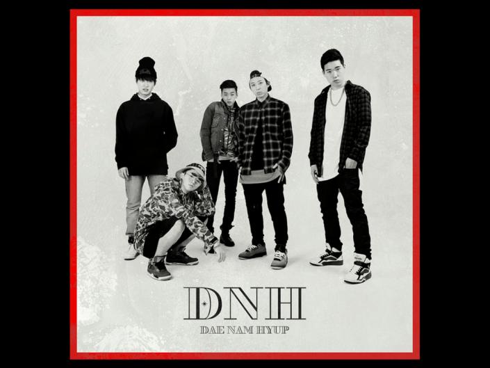 DaeNamHyup profile members dnh