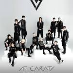 Seventeen's '17 Carat' Album Review