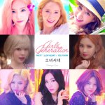 """Girls' Generation's """"Lion Heart"""" and """"You Think"""" Song Review"""