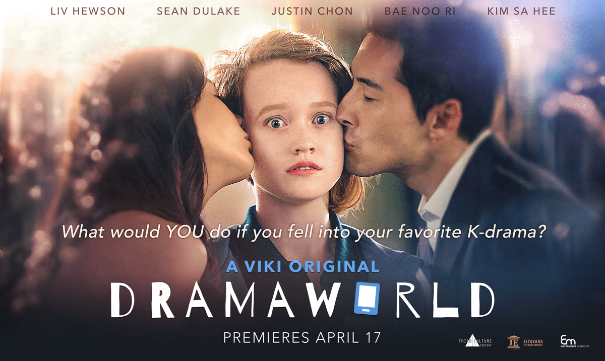 Dramaworld' Will Be A Love Letter To K-Drama Fans, Says Viki's CEO