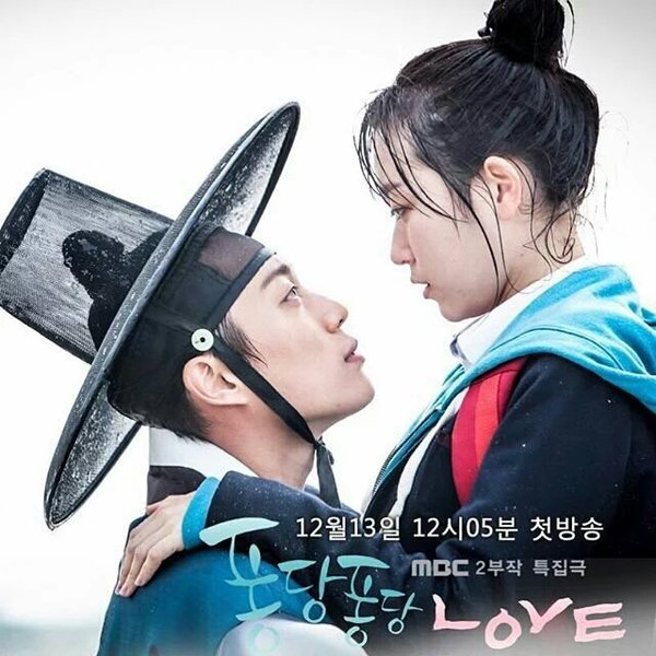 Splash Splash Love' is a Refreshing Take on Fusion Sageuk