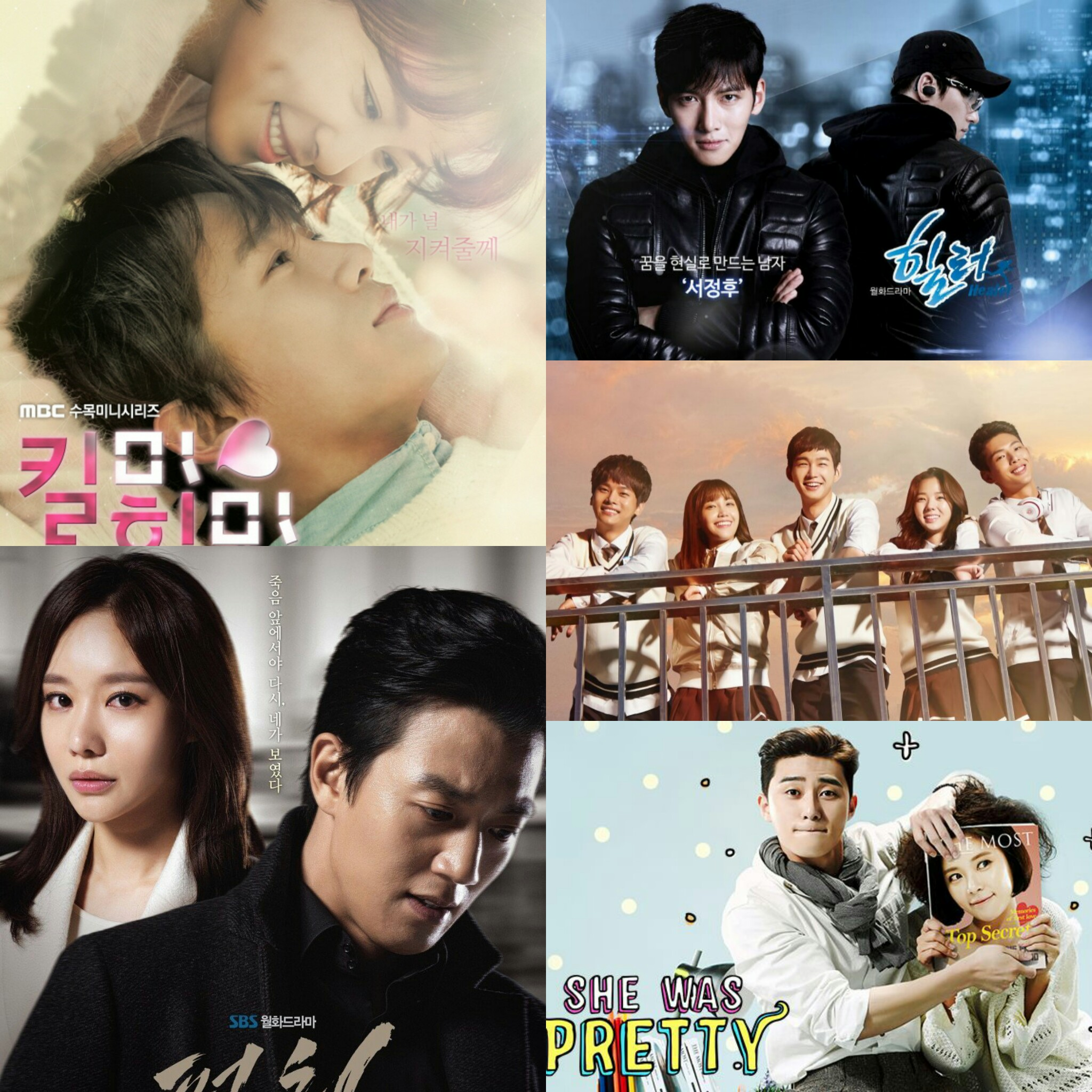 7 Most Awaited Beauty Trends That Will Dominate 2018: 5 Must See K-dramas Of 2015