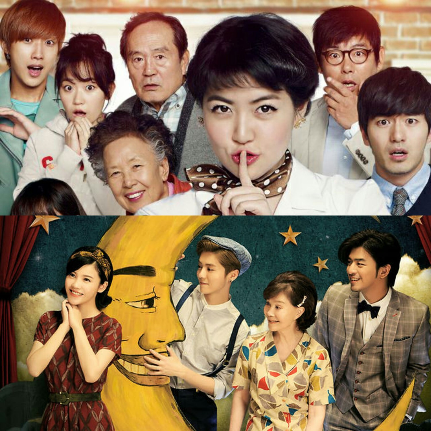 miss granny vs 20 once again