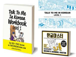 Talk To Me In Korean Beginner Giveaway