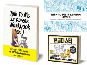 Talk To Me In Korean Beginner Giveaway