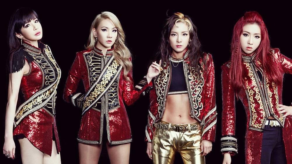 2ne1 7 year curse kpop girl groups