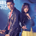 """Let's Fight Ghost"" Diverges From Previous Ghost Dramas"
