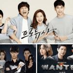 The Unreality of Reality TV Reaches K-Dramas