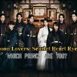 "Which ""Moon Lovers: Scarlet Heart Ryeo"" prince are you? [Quiz]"