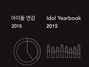 Idol Yearbook