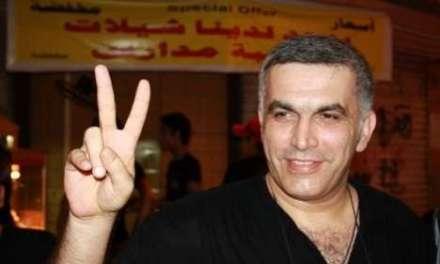 Nabeel Rajab in Bahrain inhaftiert