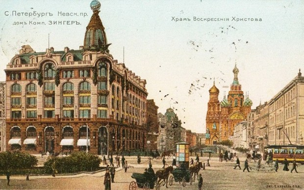 Дом Зингера 1908 год