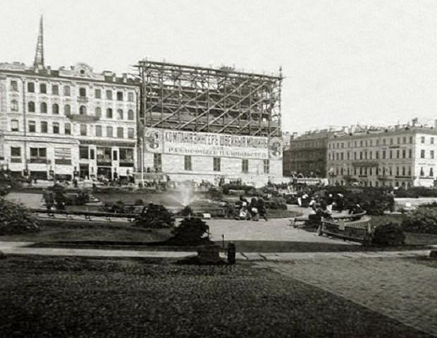 Строительство дома Зингера 1902-1904 гг.