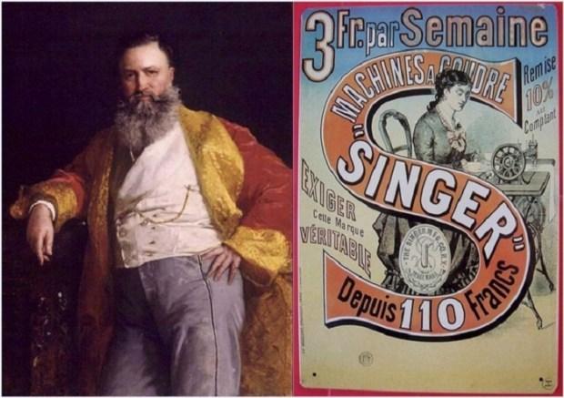 И.Зингер и логотип компании