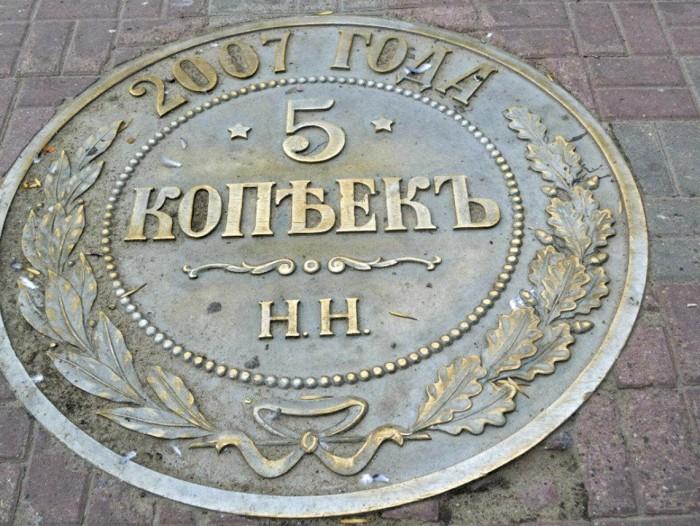Сормовский пятак, Нижний Новгород. / Фото: www.nnwelcome.ru