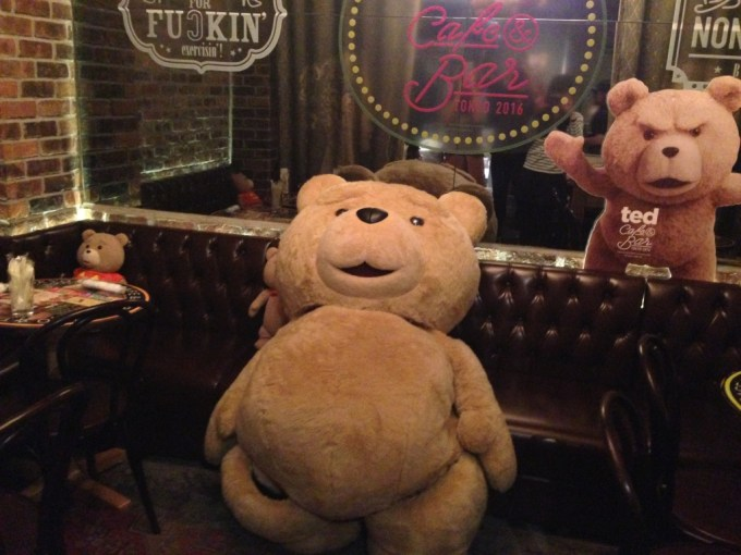 ted_cafe_vip_room3