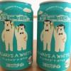 【数量限定】エチゴビールの『ALWAYS A WHITE』でシロクマと乾杯しませんか?