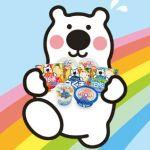丸永製菓の白くまシリーズでおなじみ!まんまるお鼻の『くま吉』くんって知ってる?