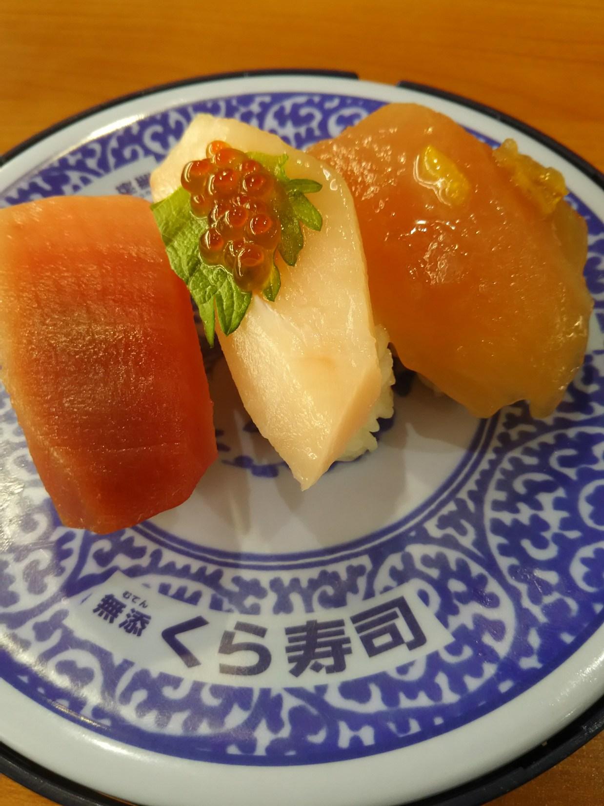 【くら寿司】厳選とろ三種盛り
