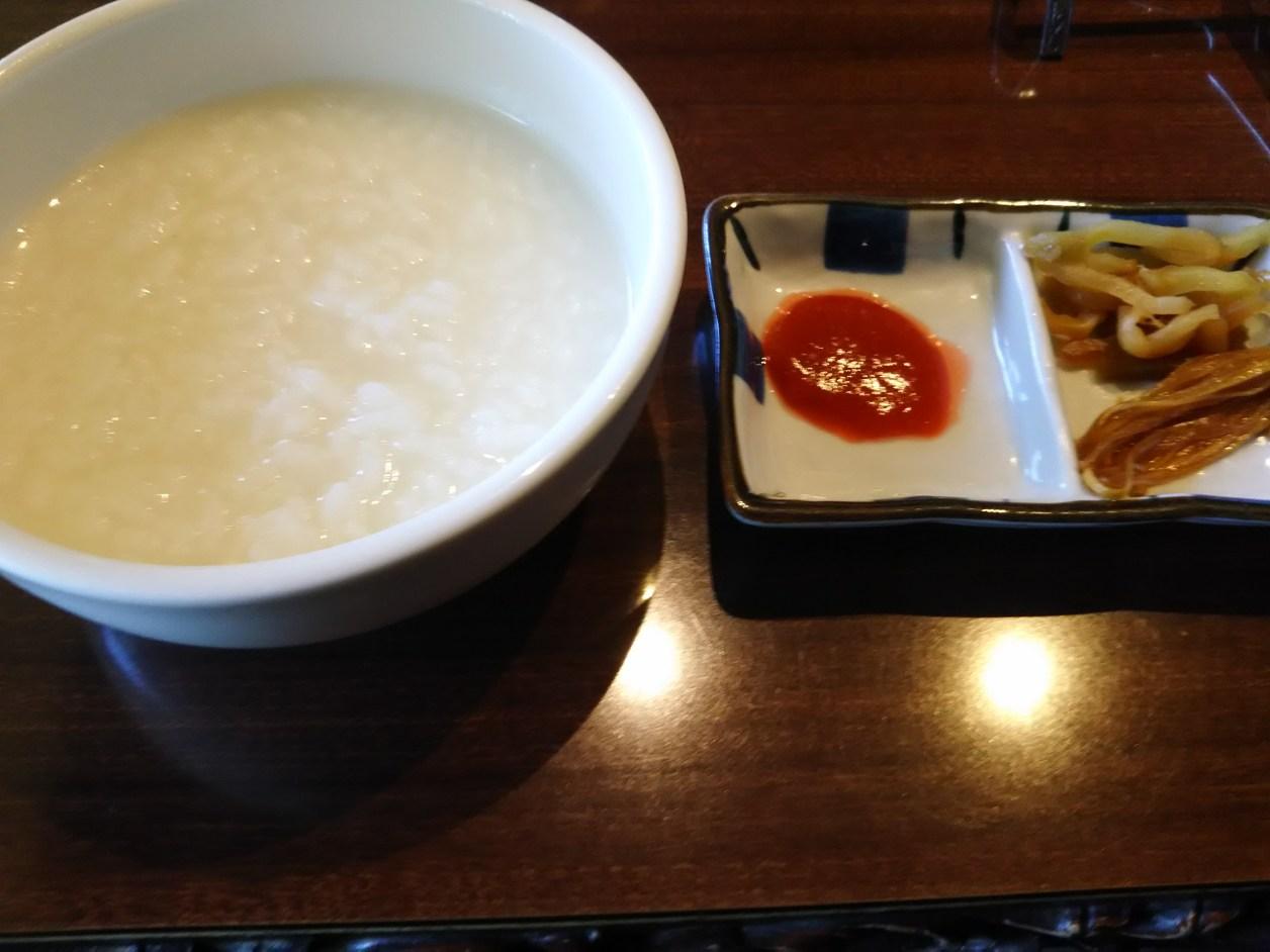 おかゆと薬味(黄龍)
