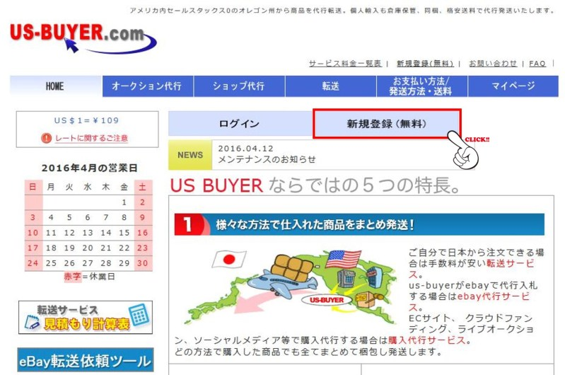 US-BUYER1