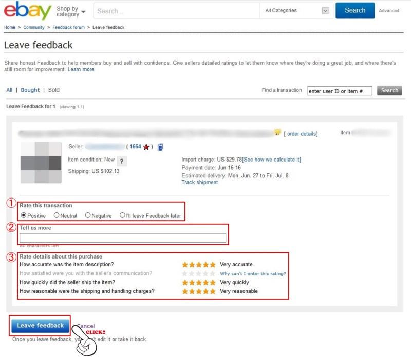 ebayfeedback6