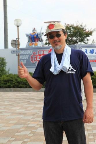 SHIZUOKA Real-G