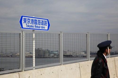 Tokyo Gate Bridge Sports Festa